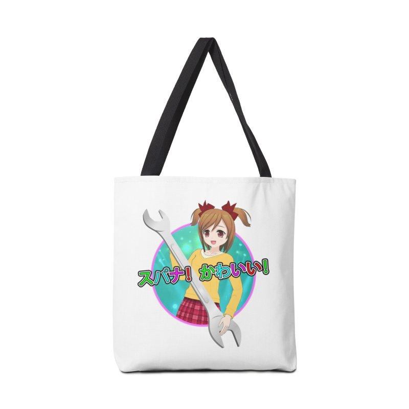 Spanner! Kawaii! Accessories Bag by Rake Clag
