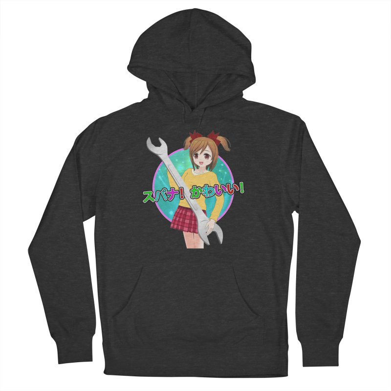 Spanner! Kawaii! Women's French Terry Pullover Hoody by The Rake & Herald Online Clag Emporium