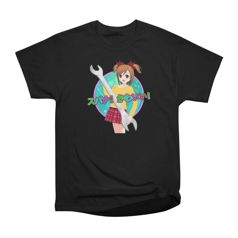 Spanner! Kawaii! Women's Heavyweight Unisex T-Shirt by The Rake & Herald Online Clag Emporium
