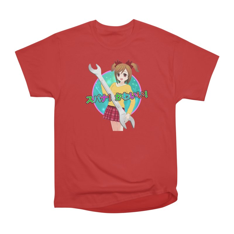 Spanner! Kawaii! Women's Heavyweight Unisex T-Shirt by The Rake & Herald Online Clag Emporium