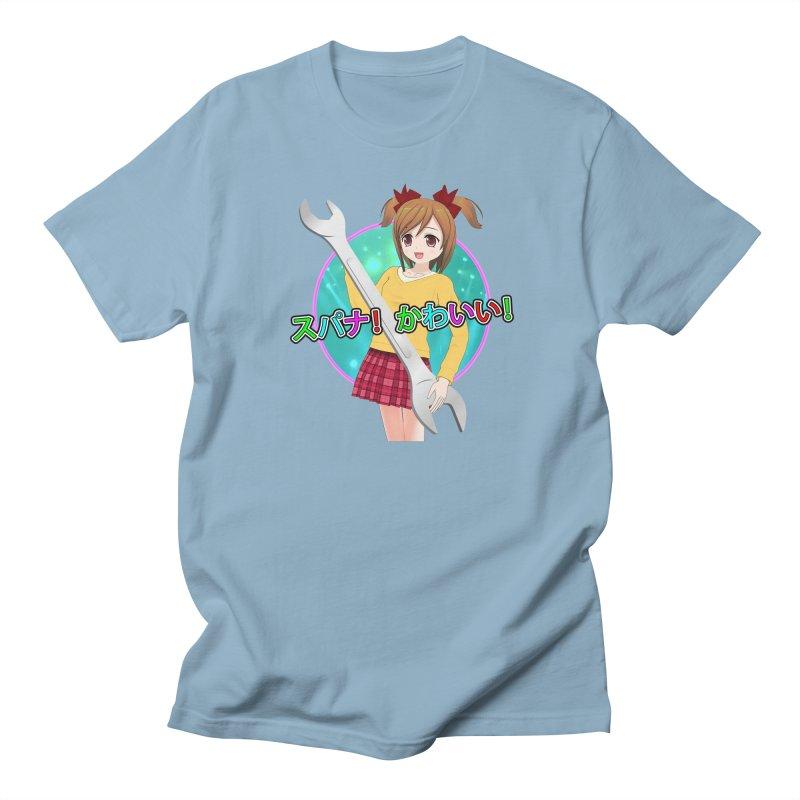 Spanner! Kawaii! Women's Regular Unisex T-Shirt by The Rake & Herald Online Clag Emporium