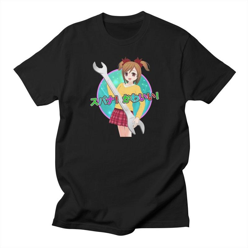 Spanner! Kawaii! Men's Regular T-Shirt by The Rake & Herald Online Clag Emporium