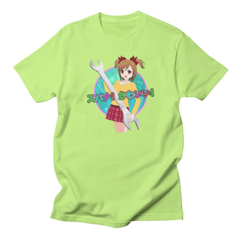 Spanner! Kawaii! Women's Regular Unisex T-Shirt by The Rake & Herald Online Clag Emporium