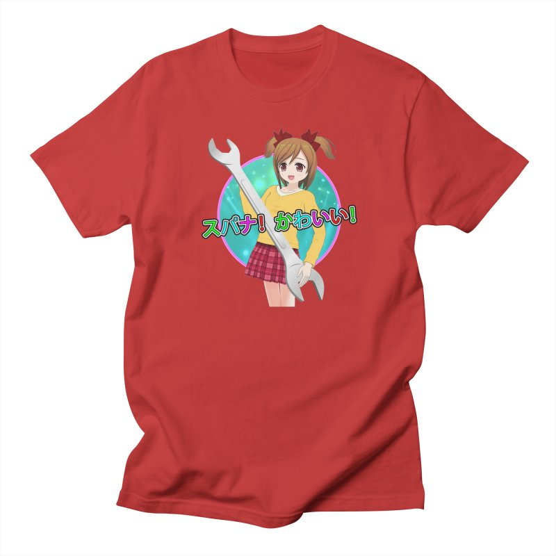 Spanner! Kawaii! Men's Regular T-Shirt by The Rake & Herald Online Clag Emporium