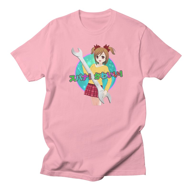 Spanner! Kawaii! Men's T-Shirt by The Rake & Herald Online Clag Emporium