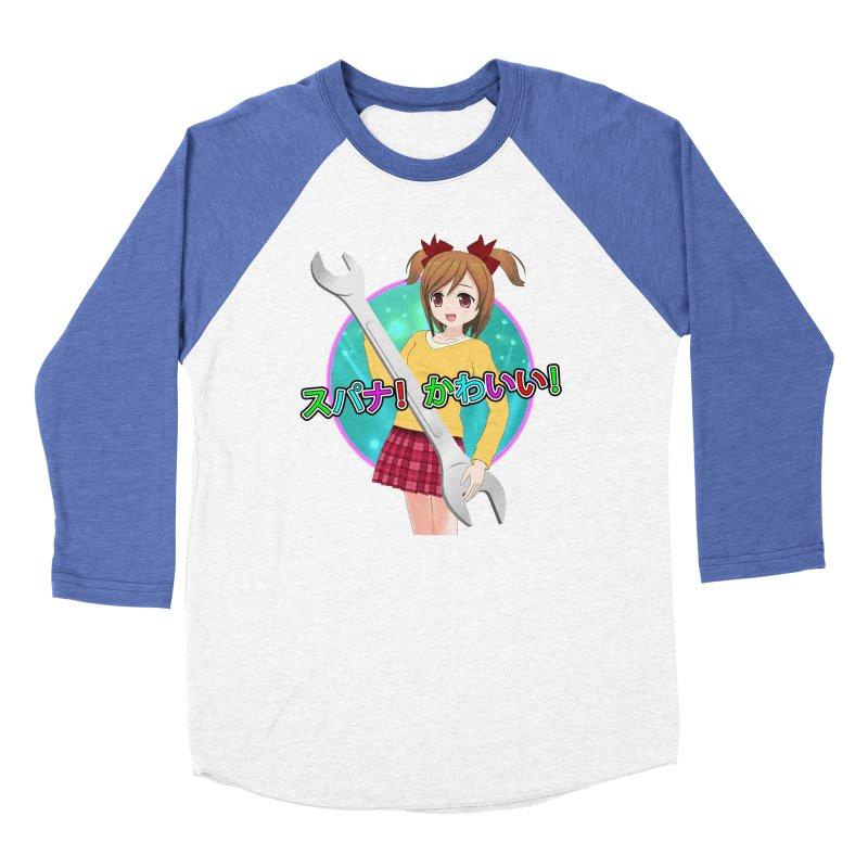 Spanner! Kawaii! Women's Baseball Triblend T-Shirt by The Rake & Herald Online Clag Emporium