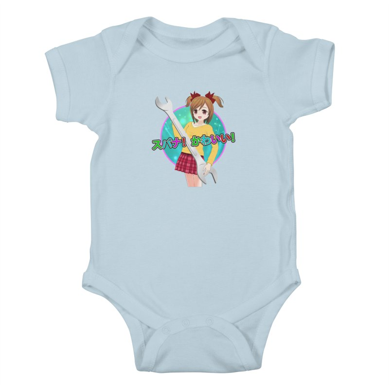 Spanner! Kawaii! Kids Baby Bodysuit by The Rake & Herald Online Clag Emporium