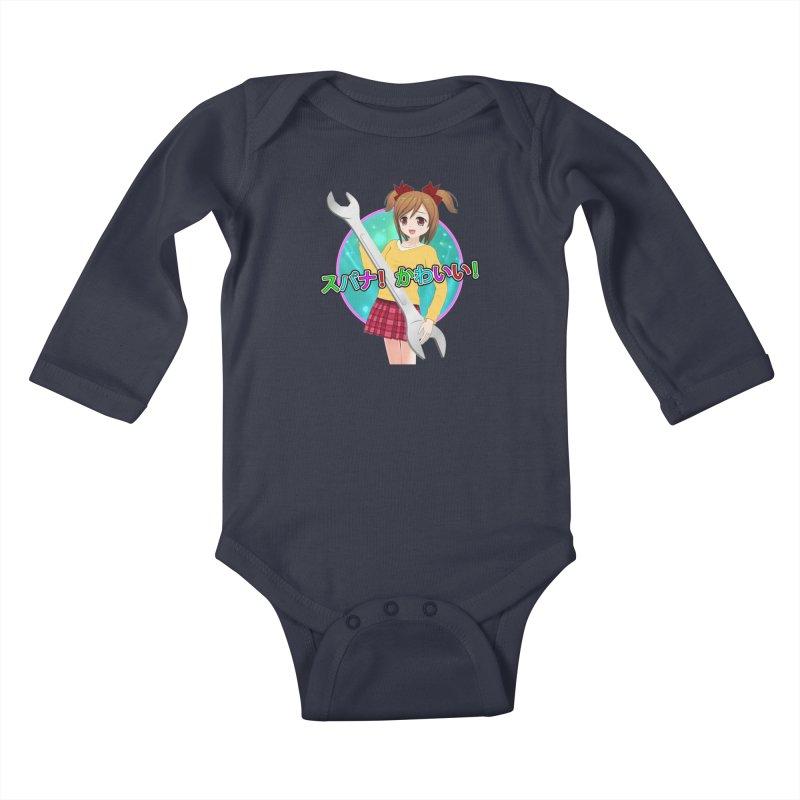 Spanner! Kawaii! Kids Baby Longsleeve Bodysuit by The Rake & Herald Online Clag Emporium