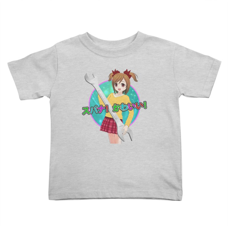 Spanner! Kawaii! Kids Toddler T-Shirt by The Rake & Herald Online Clag Emporium