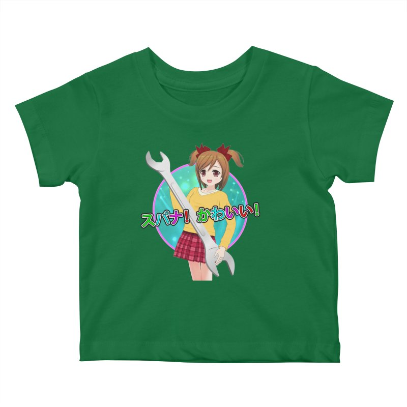 Spanner! Kawaii! Kids Baby T-Shirt by The Rake & Herald Online Clag Emporium