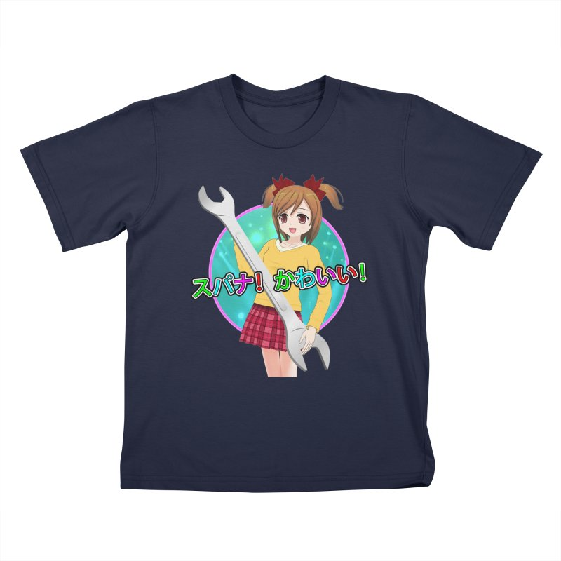 Spanner! Kawaii! Kids T-Shirt by The Rake & Herald Online Clag Emporium