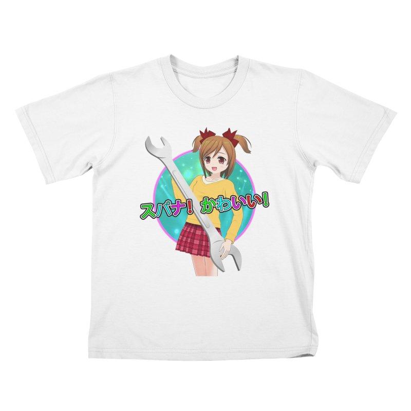 Spanner! Kawaii! Kids T-Shirt by The Rake & Herald Online Clag Emporium