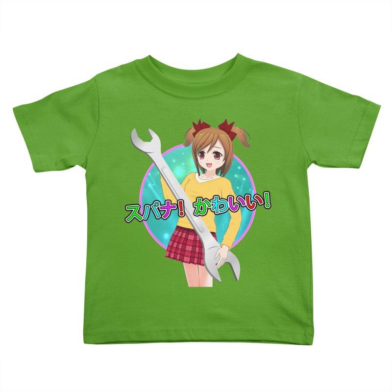 Spanner! Kawaii! Kids Toddler T-Shirt by The Rake & Herald Online Clag Emporium