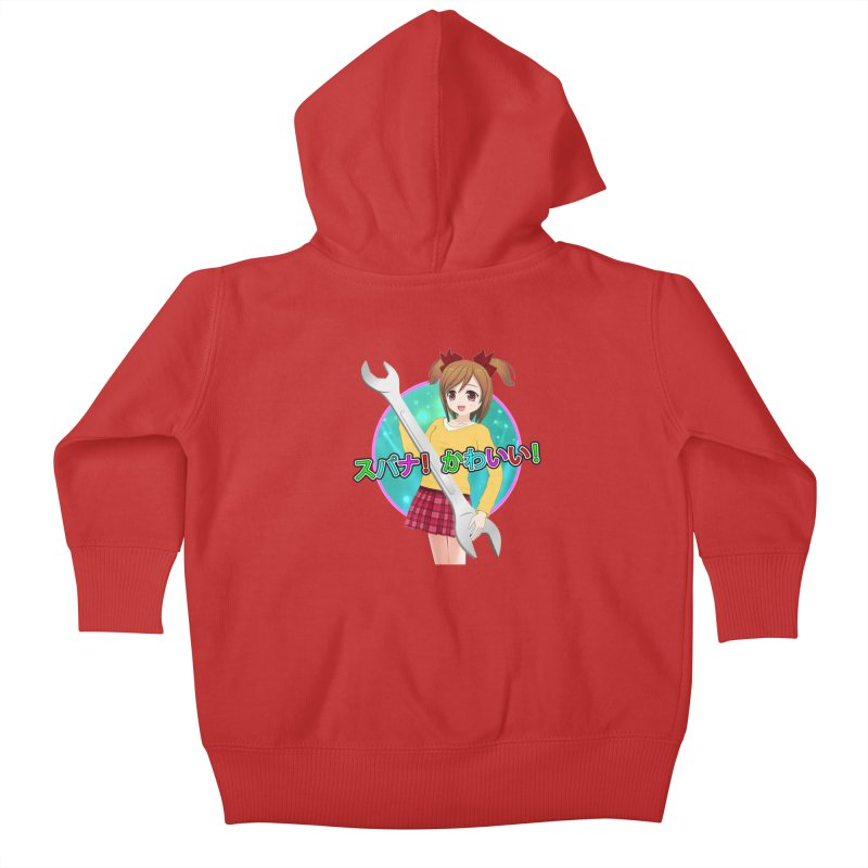 Spanner! Kawaii! Kids Baby Zip-Up Hoody by The Rake & Herald Online Clag Emporium