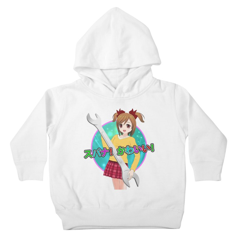 Spanner! Kawaii! Kids Toddler Pullover Hoody by The Rake & Herald Online Clag Emporium