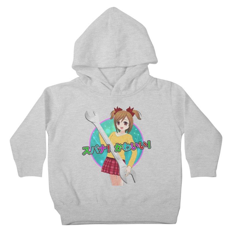 Spanner! Kawaii! Kids Toddler Pullover Hoody by The Rake & Herald Online Clag Emporium