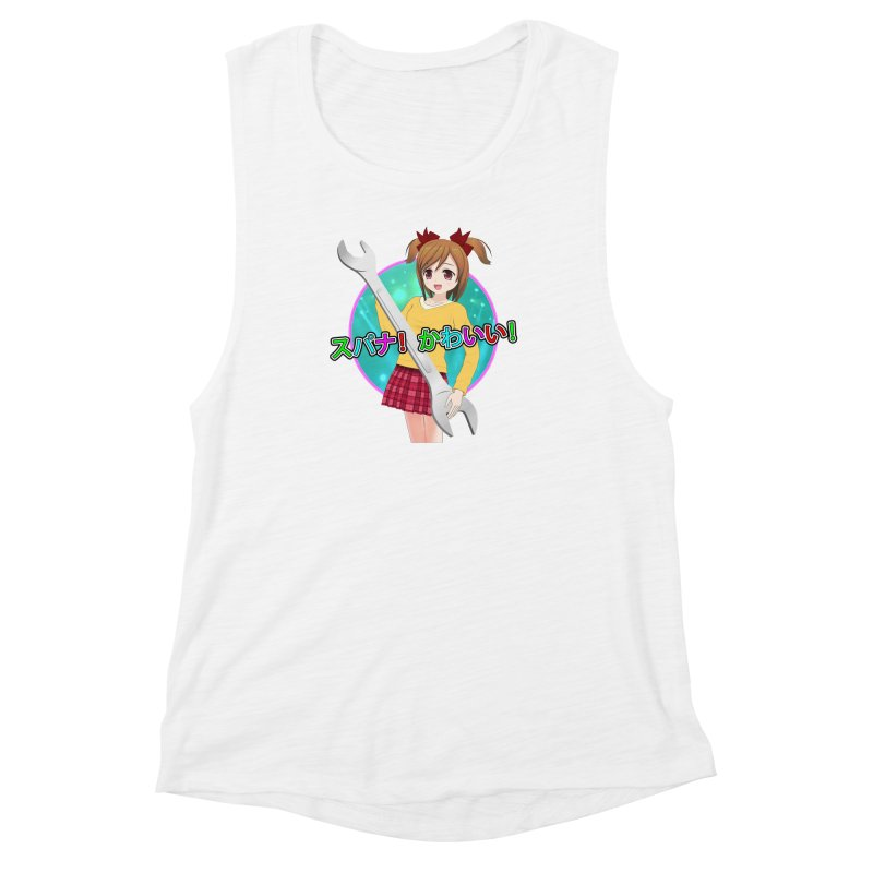 Spanner! Kawaii! Women's Muscle Tank by The Rake & Herald Online Clag Emporium