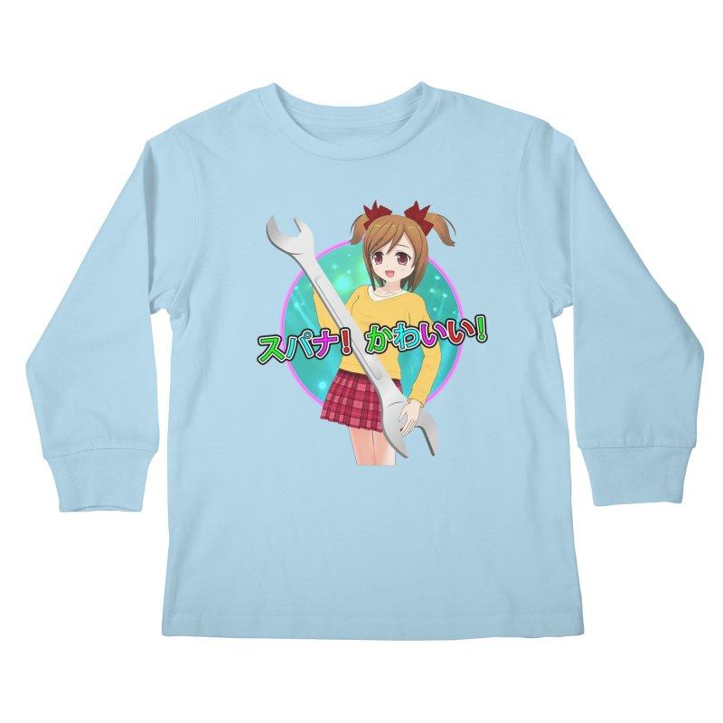 Spanner! Kawaii! Kids Longsleeve T-Shirt by The Rake & Herald Online Clag Emporium
