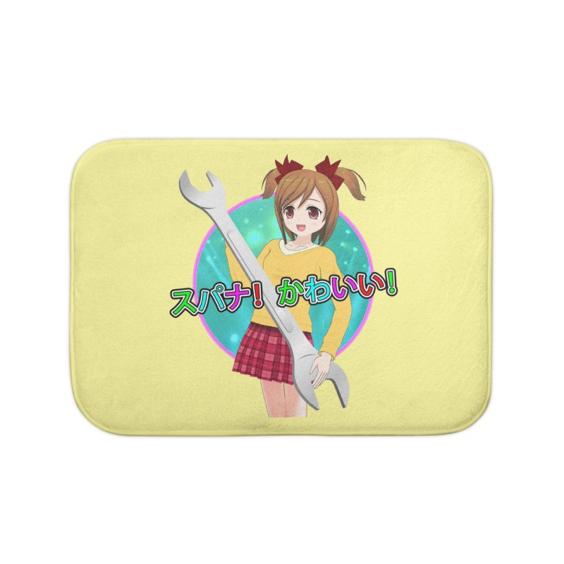 Spanner! Kawaii! Home Bath Mat by The Rake & Herald Online Clag Emporium