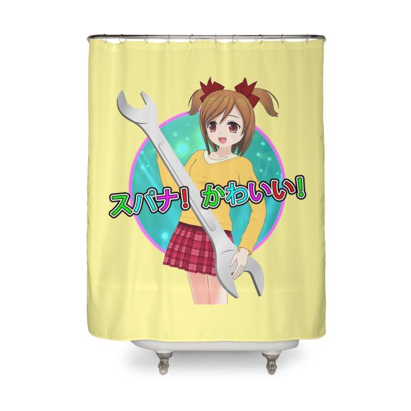 Spanner! Kawaii! Home Shower Curtain by The Rake & Herald Online Clag Emporium