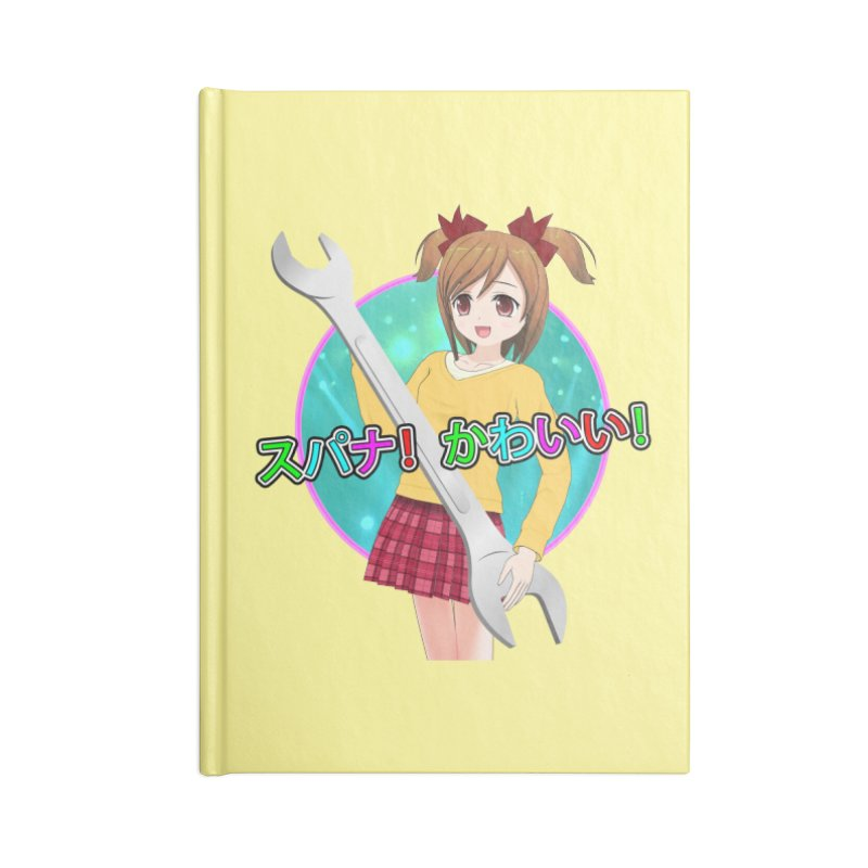 Spanner! Kawaii! Accessories Lined Journal Notebook by The Rake & Herald Online Clag Emporium