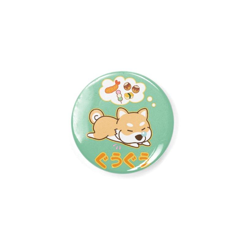 A Dog's Delectable Dreams (Shiba Inu Wan Wan) Accessories Button by Redbeanfiend's Artist Shop