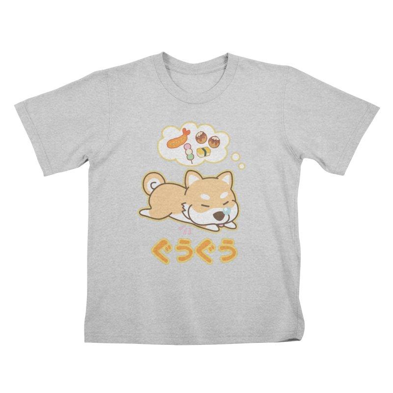 A Dog's Delectable Dreams (Shiba Inu Wan Wan) Kids T-Shirt by Redbeanfiend's Artist Shop