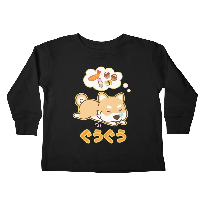 A Dog's Delectable Dreams (Shiba Inu Wan Wan) Kids Toddler Longsleeve T-Shirt by Redbeanfiend's Artist Shop