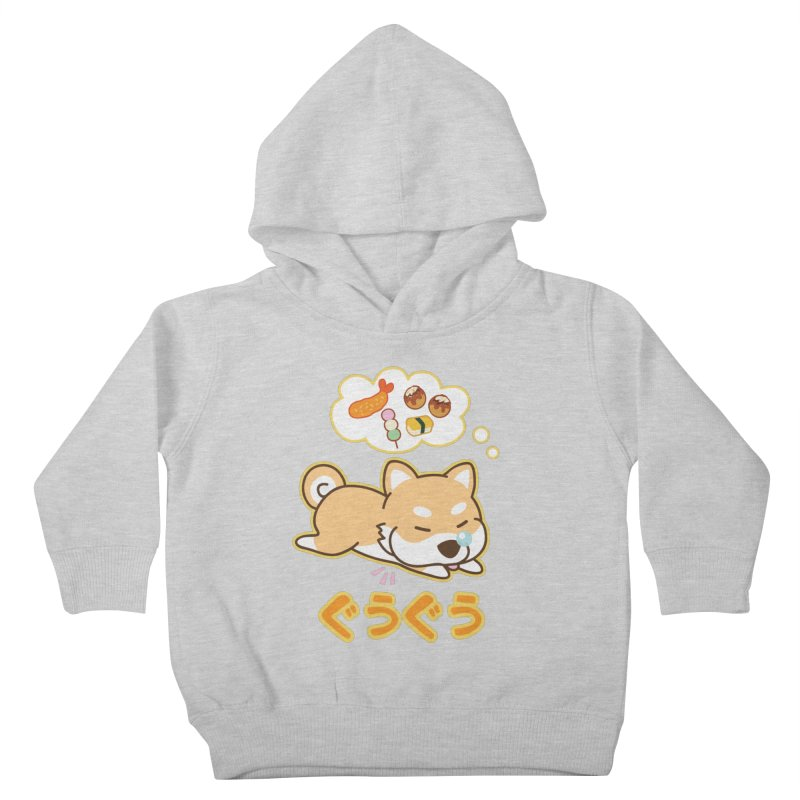 A Dog's Delectable Dreams (Shiba Inu Wan Wan) Kids Toddler Pullover Hoody by Redbeanfiend's Artist Shop