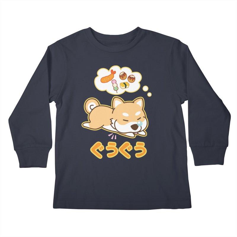 A Dog's Delectable Dreams (Shiba Inu Wan Wan) Kids Longsleeve T-Shirt by Redbeanfiend's Artist Shop