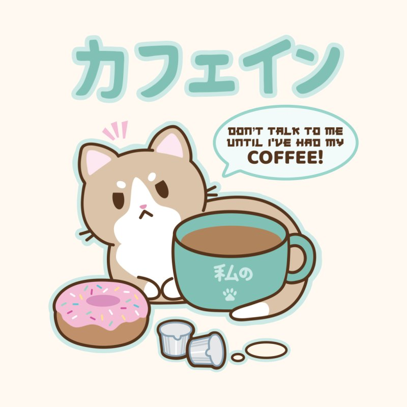 Kafein the Cat + Coffee Accessories Face Mask by Redbeanfiend's Artist Shop