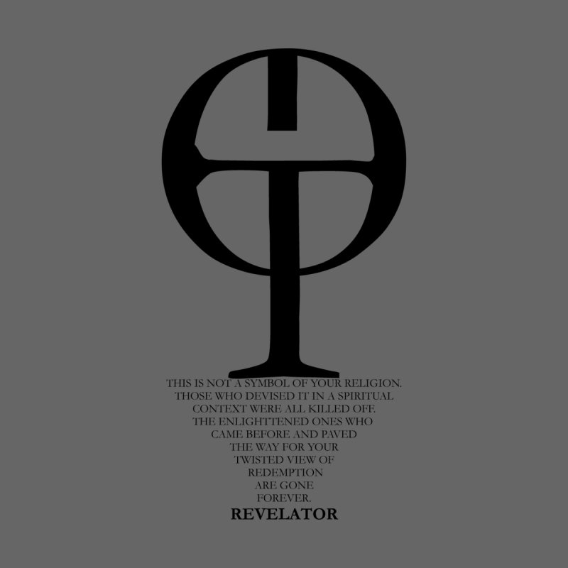 Revelator Symbol Tee by Revelator Merch Shop