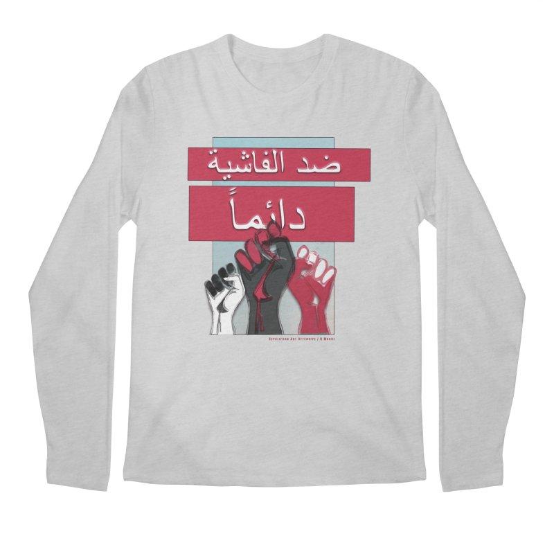 Always Antifascist BW Arabic in Men's Regular Longsleeve T-Shirt Heather Grey by Revolution Art Offensive