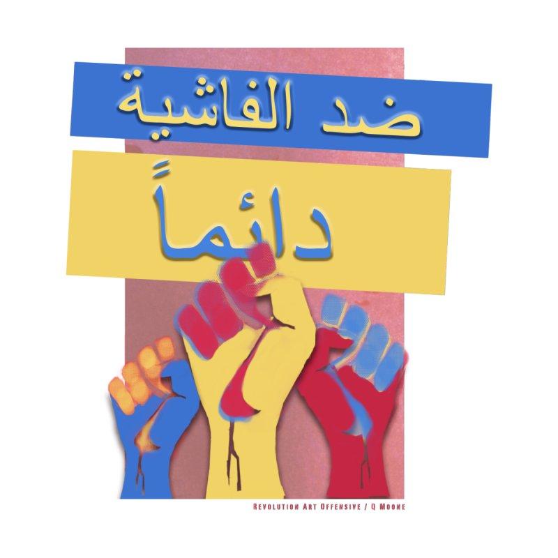 Antifascist Always Arabic FC by Revolution Art Offensive