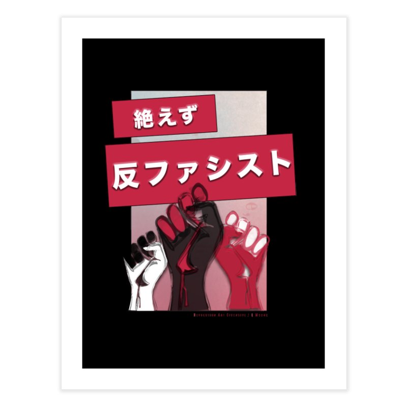 Antifascist Always Japanese BW 絶えず 反ファシスト Home Fine Art Print by Revolution Art Offensive
