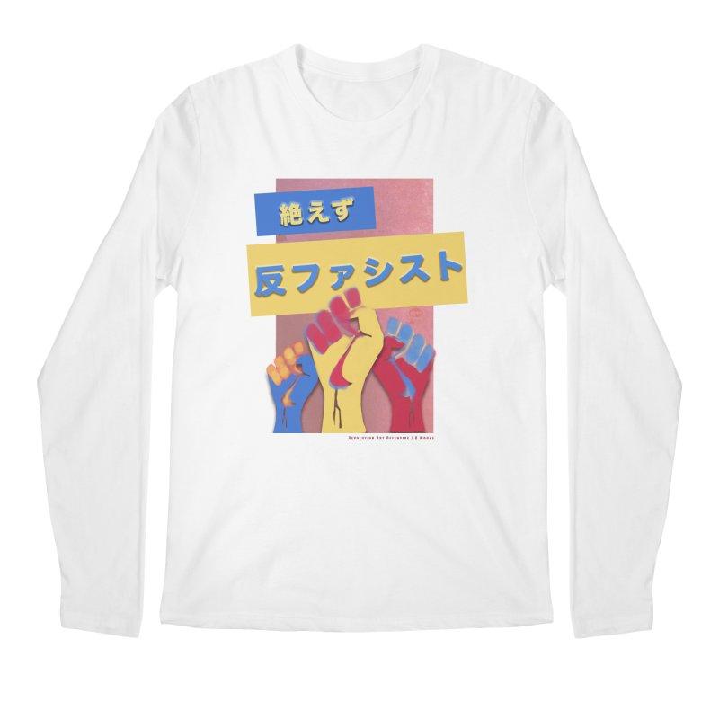 Antifascist Always Japanese FC 絶えず 反ファシスト Men's Regular Longsleeve T-Shirt by Revolution Art Offensive