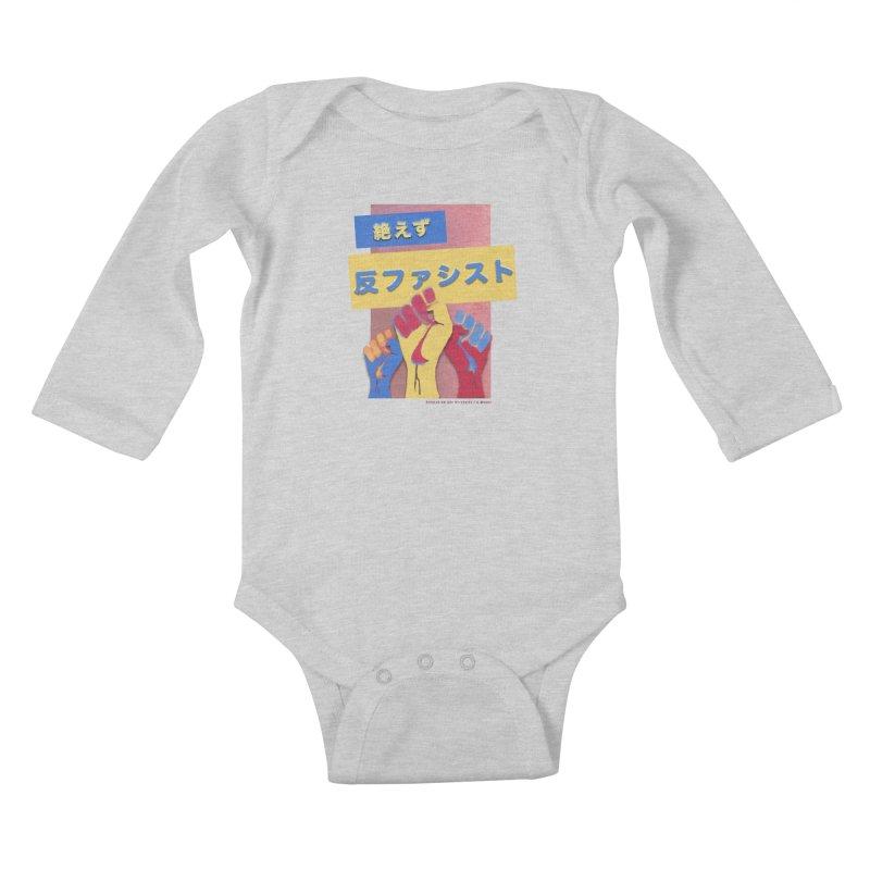 Antifascist Always Japanese FC 絶えず 反ファシスト Kids Baby Longsleeve Bodysuit by Revolution Art Offensive