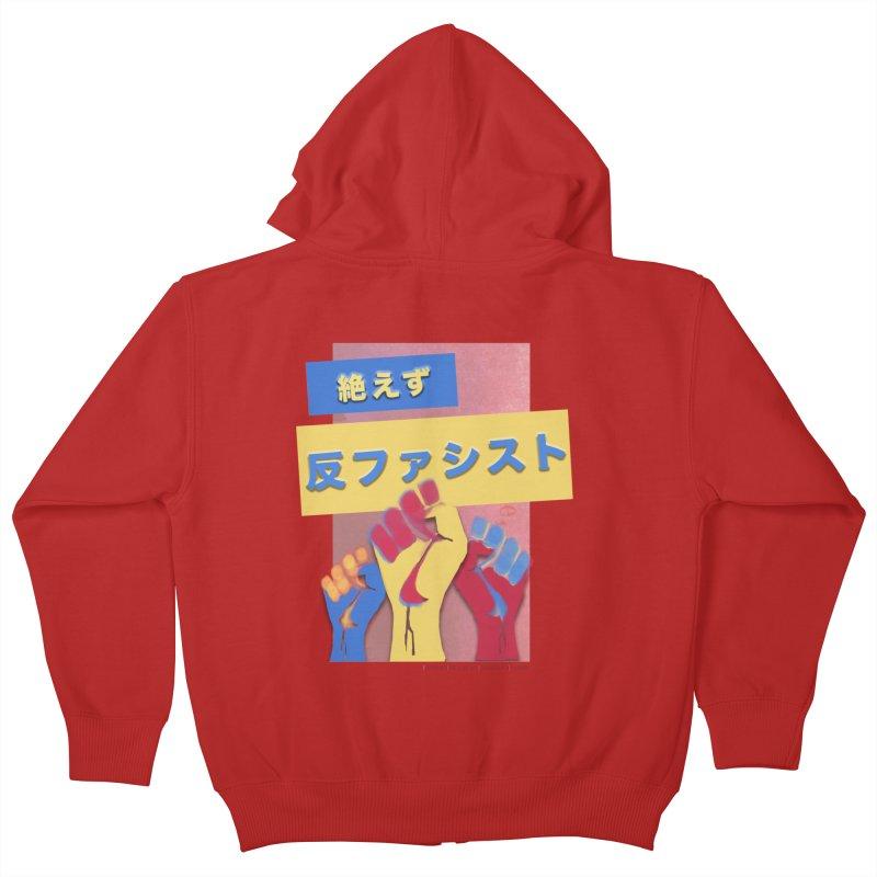 Antifascist Always Japanese FC 絶えず 反ファシスト Kids Zip-Up Hoody by Revolution Art Offensive