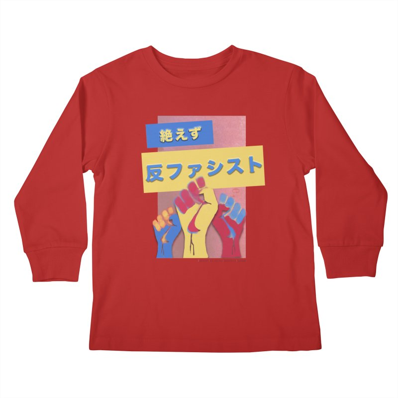 Antifascist Always Japanese FC 絶えず 反ファシスト Kids Longsleeve T-Shirt by Revolution Art Offensive