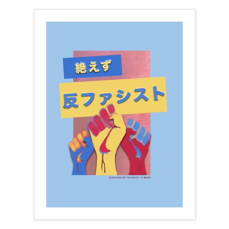 Antifascist Always Japanese FC 絶えず 反ファシスト Home Fine Art Print by Revolution Art Offensive