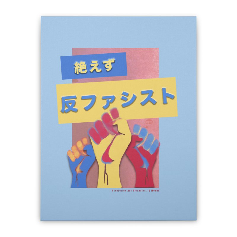 Antifascist Always Japanese FC 絶えず 反ファシスト Home Stretched Canvas by Revolution Art Offensive