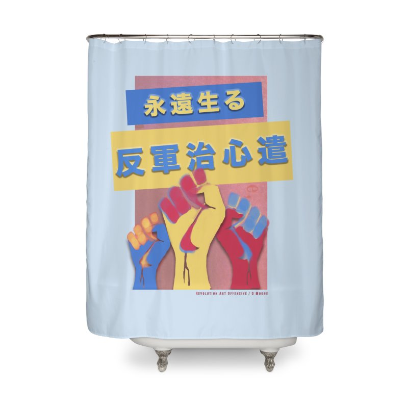 Antifascist Kanji Manga Anime FC KICKASS Home Shower Curtain by Revolution Art Offensive