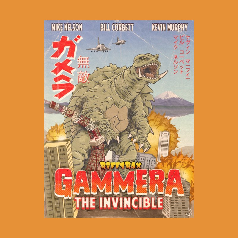Gammera the Invincible Kids T-Shirt by RiffTrax on Threadless!