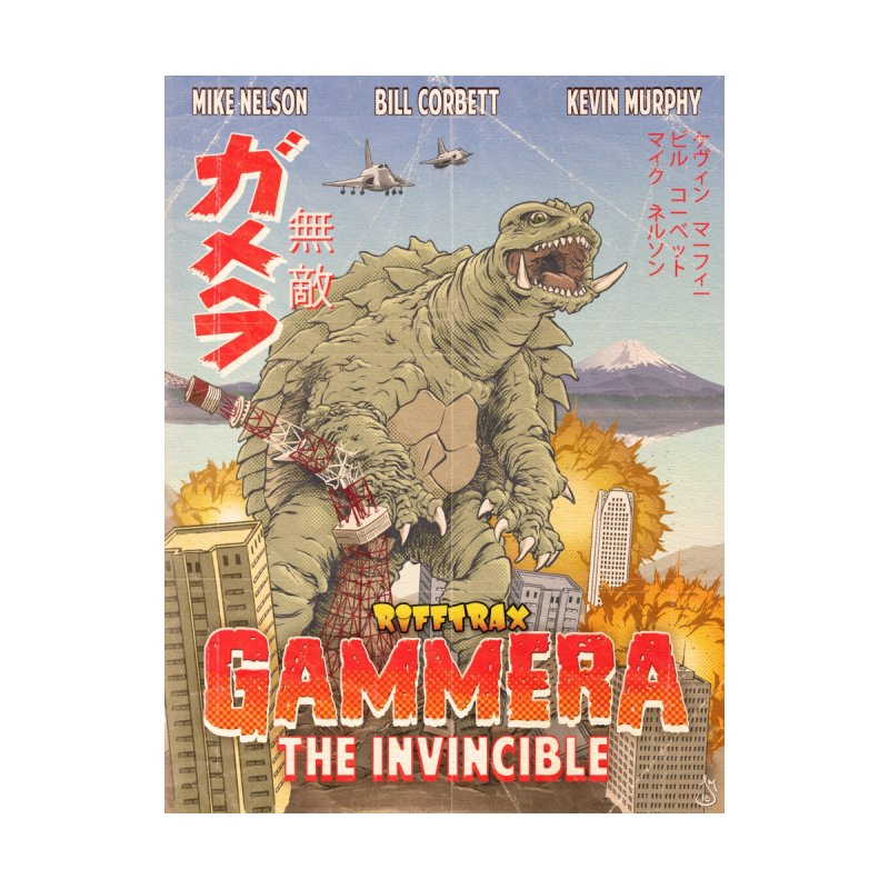 Gammera the Invincible by RiffTrax on Threadless!
