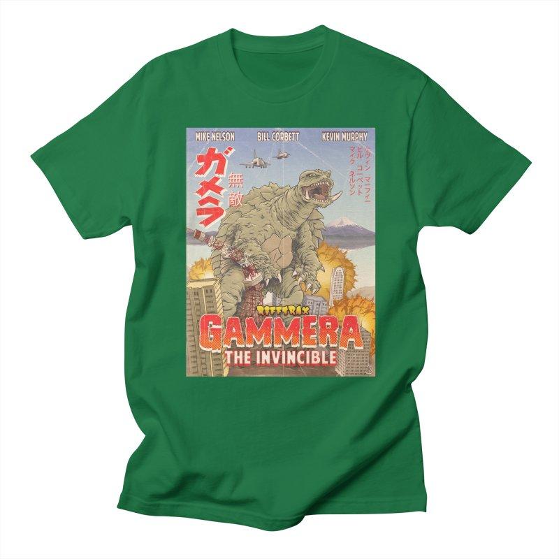 Gammera the Invincible Women's Regular Unisex T-Shirt by RiffTrax on Threadless!
