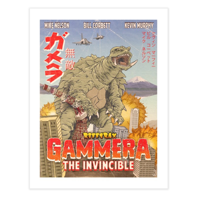 Gammera the Invincible Home Fine Art Print by RiffTrax on Threadless!