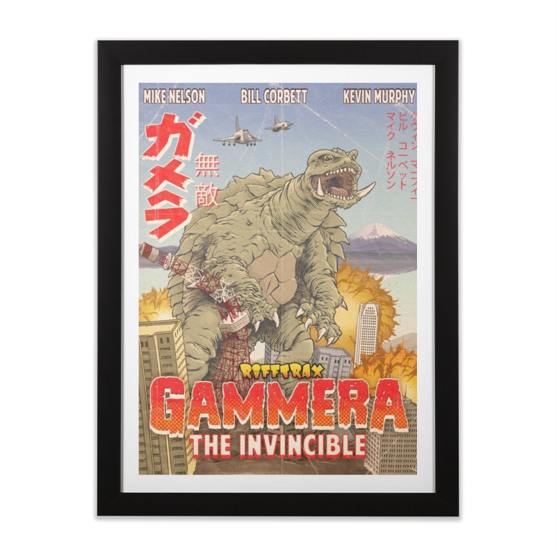 Gammera the Invincible Home Framed Fine Art Print by RiffTrax on Threadless!
