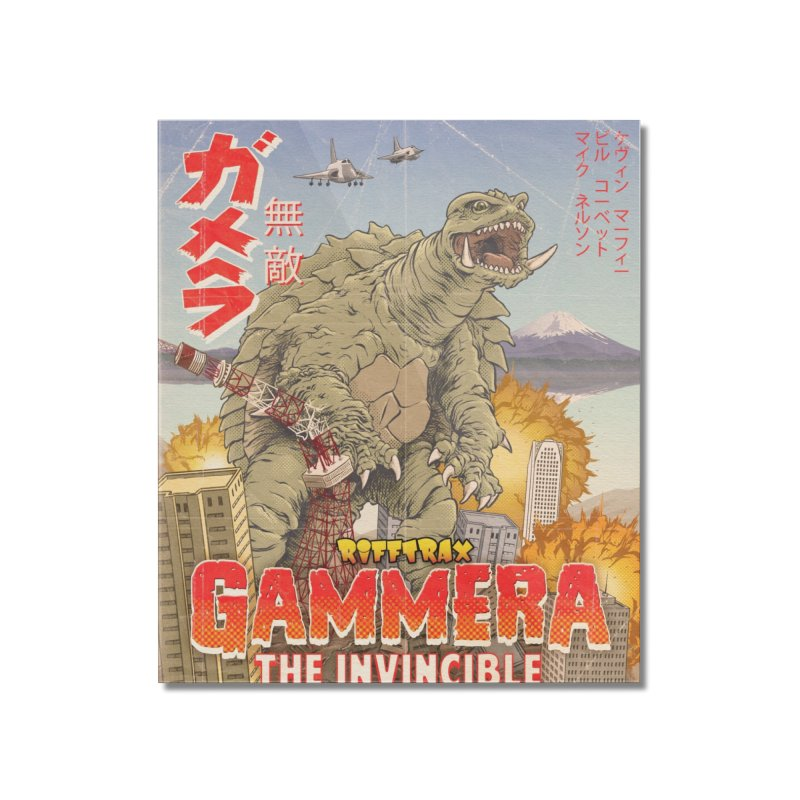 Gammera the Invincible Home Mounted Acrylic Print by RiffTrax on Threadless!