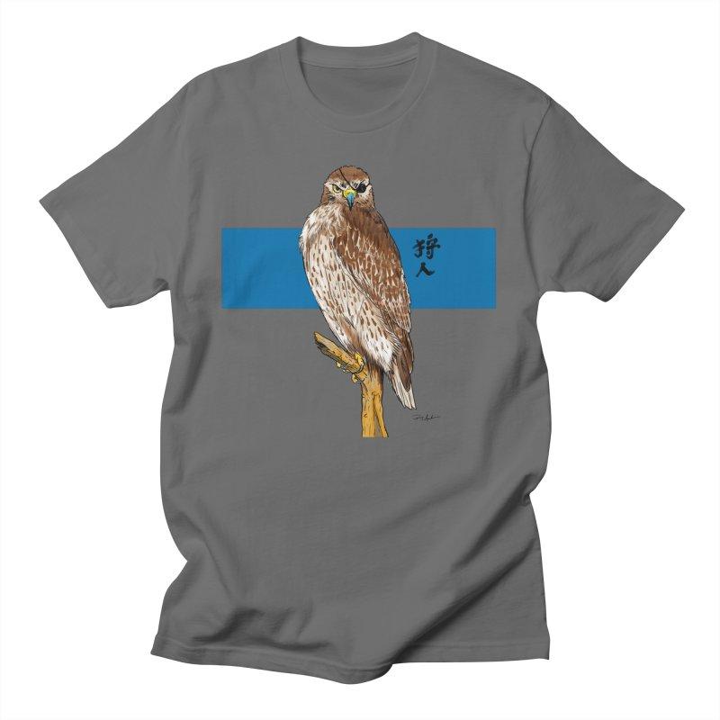 The Falcon Hunter Men's T-Shirt by Pigment World Artist Shop