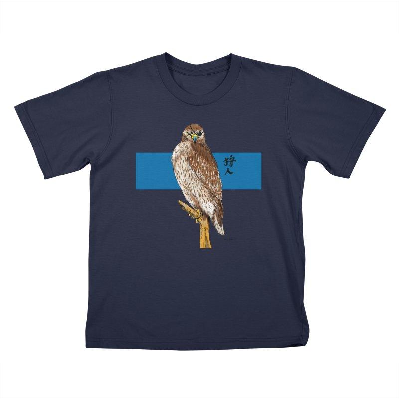 The Falcon Hunter Kids T-Shirt by Pigment World Artist Shop